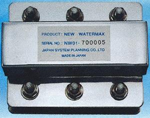 ニューウォーターマックスによる浄水システム